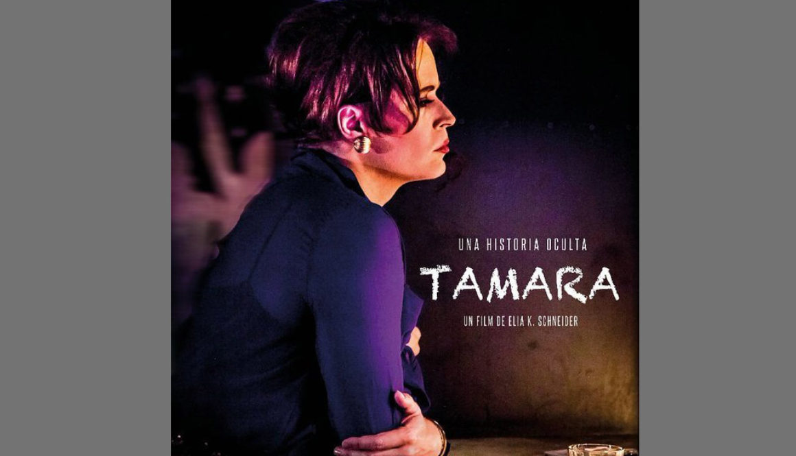 tamara-pelicula